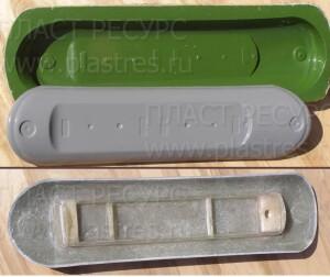 Стеклопластиковый корпус прибора